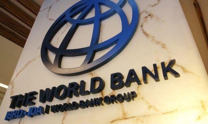 Η Παγκόσμια Τράπεζα προβλέπει «μεγάλη παγκόσμια ύφεση»