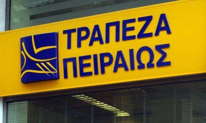 Η Τράπεζα Πειραιώς για τακτοποίηση επιταγών