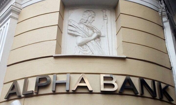 Πλατφόρμα για επιχειρήσεις ενεργοποίησε η Alpha Bank