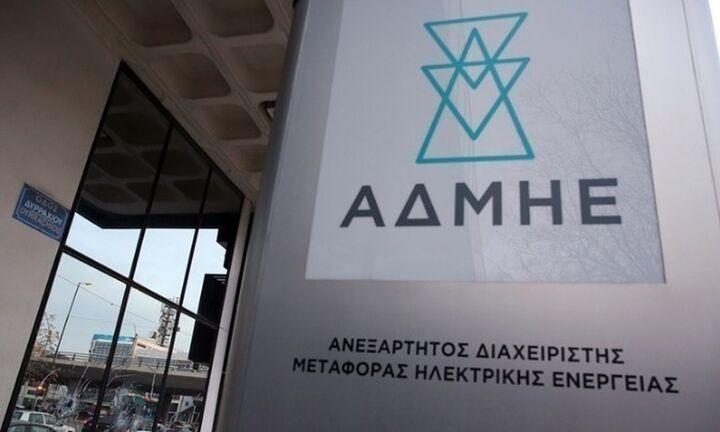 Τον Απρίλιο οι υπογραφές για την ηλεκτρική διασύνδεση της Κρήτης