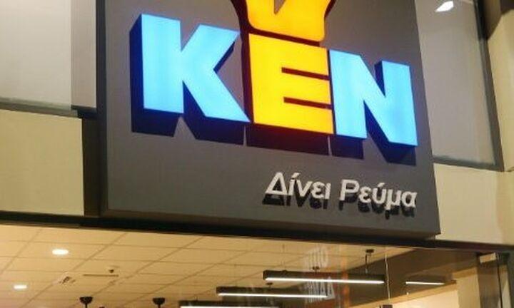 KEN: Στο πλευρό του καταναλωτή με έκτακτα μέτρα στήριξης
