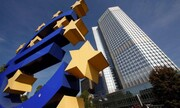 Η ΕΚΤ δέχεται ως εγγύηση τα ελληνικά ομόλογα