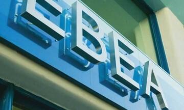 ΕΒΕΑ: Νέα ψηφιακή υπηρεσία-Online Σύμβουλος Επιχειρήσεων