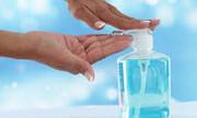 ΣΔΟΕ:  4.070 λίτρα διάλυμα προβάλλονταν ως αντισηπτικό