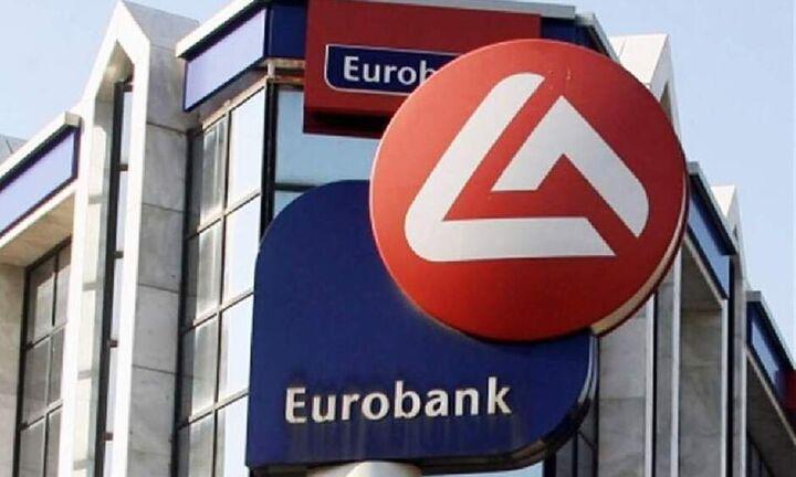Eurobank: Πληρωμές προς το Δημόσιο με ένα τηλεφώνημα, δωρεάν, χωρίς κωδικούς πρόσβασης