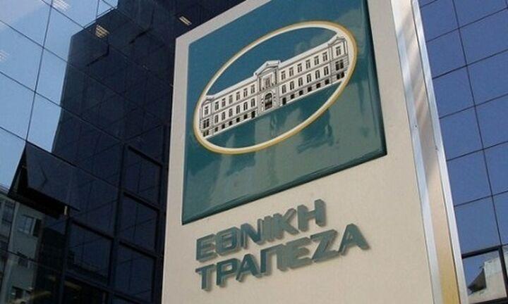 ΕΤΕ: Ανάκαμψη με μεταρρυθμίσεις και ψηφιοποίηση της οικονομίας