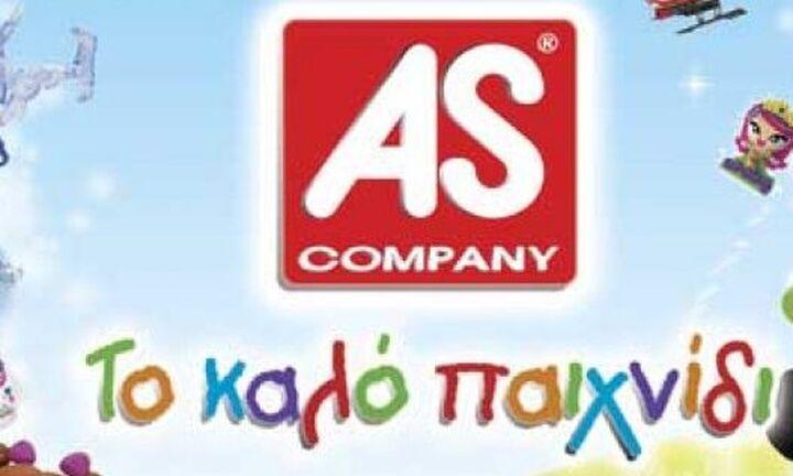 AS Company: Μείωση πωλήσεων 13,7% το 2019