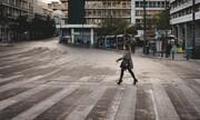 Bloomberg: Η Ελλάδα δείχνει τον σωστό δρόμο για την κρίση