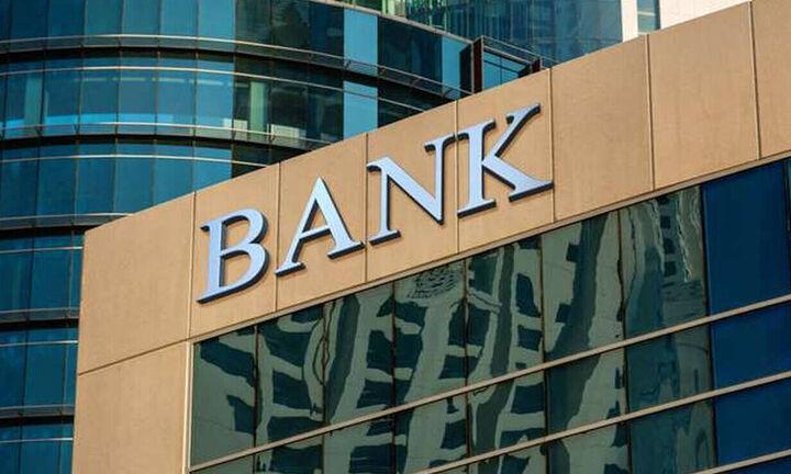 Πότε ξεκινούν οι αιτήσεις ΜμΕ προς τις τράπεζες για την κάλυψη τόκων