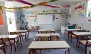 Νέα ΚΥΑ: Κλειστά έως τις 10 Μαΐου τα σχολεία