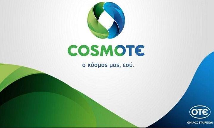 Cosmote: Δωρεάν κλήσεις από σταθερό από Μ. Δευτέρα έως και την Δευτέρα του Πάσχα