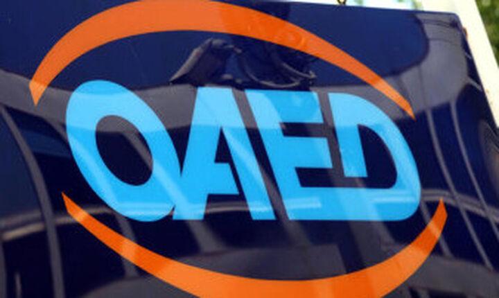 Παρατείνεται η απαγόρευση λειτουργίας όλων των εκπαιδευτικών δομών του ΟΑΕΔ έως και τις 10 Μαΐου