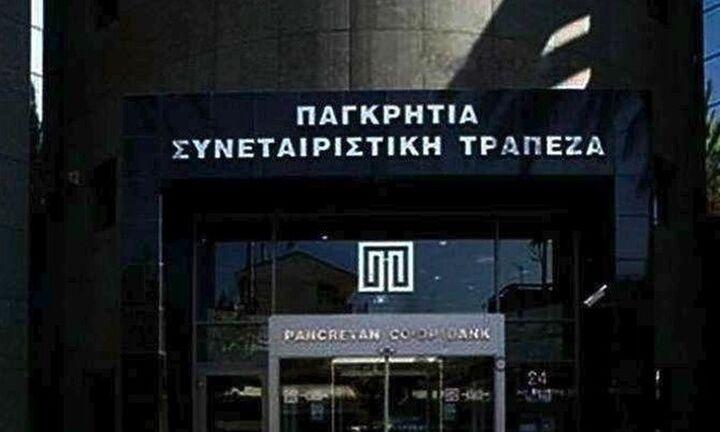 Στήριξη των δανειοληπτών από την Παγκρήτια Τράπεζα