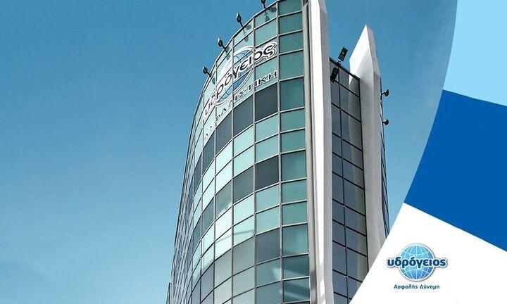 Υδρόγειος Ασφαλιστική: Νέα ηλεκτρονική διαδικασία για αποζημιώσεις οχημάτων «express»