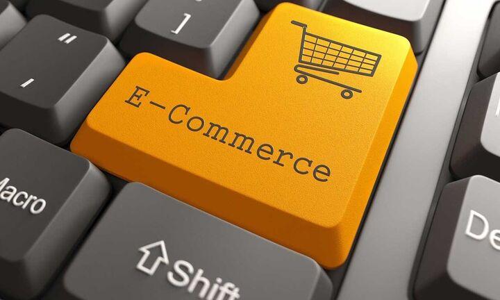"""e-commerce: """"Αγκάθι"""" το εγκαταλελειμμένο καλάθι - Νέοι πελάτες, ήρθαν για να μείνουν;"""