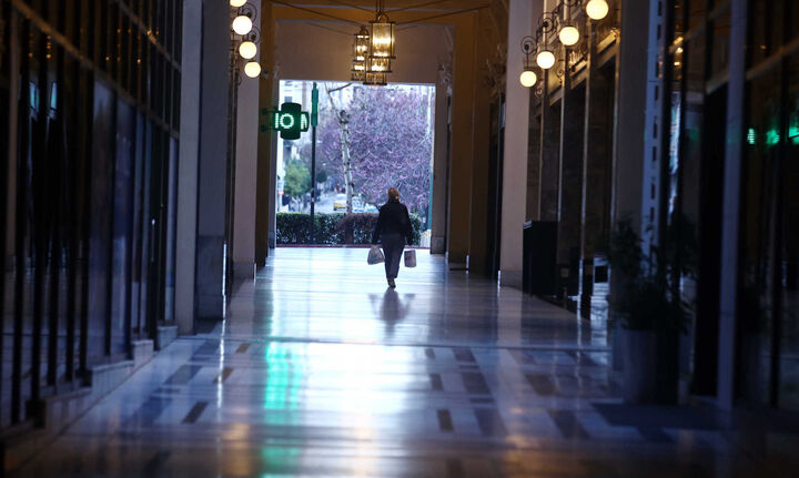 Handelsblatt: Στον πάγο οι ιδιωτικοποιήσεις στην Ελλάδα - Οι εκτιμήσεις για την ύφεση