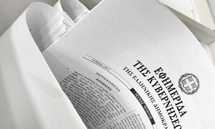 Νέα μέτρα φορολογικής ελάφρυνσης σε επιχειρήσεις - Η ΠΝΠ