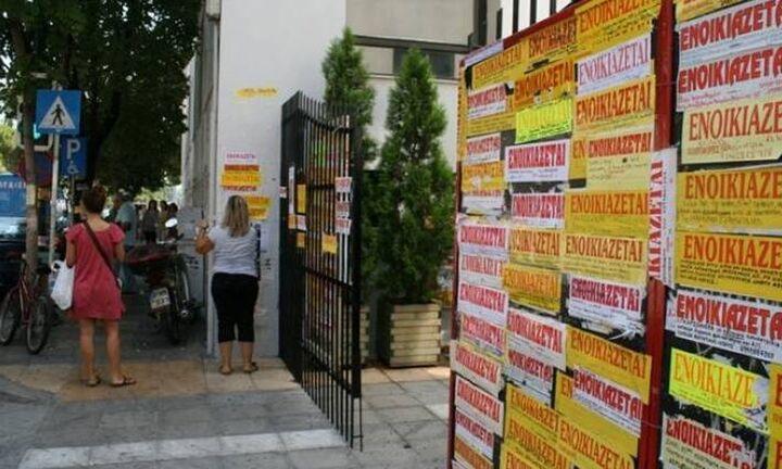 Και νέοι δικαιούχοι του επιδόματος των 800 ευρώ - Κούρεμα και στα φοιτητικά ενοίκια