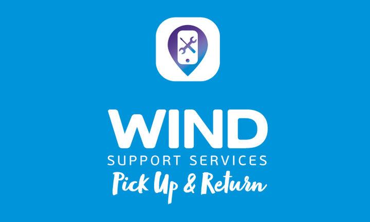 Ανοιξιάτικες προσφορές σε προϊόντα και υπηρεσίες από την WIND