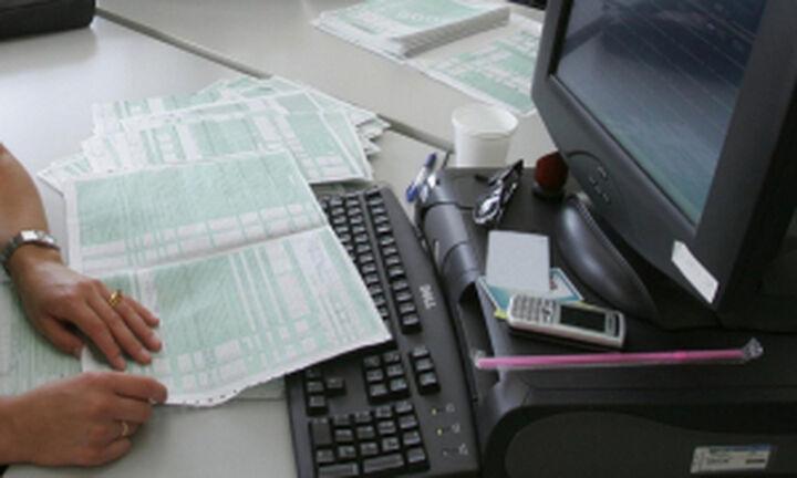 Νέα παράταση υποβολής Αναλυτικών Περιοδικών Δηλώσεων (e-ΕΦΚΑ) - Ποιους αφορά