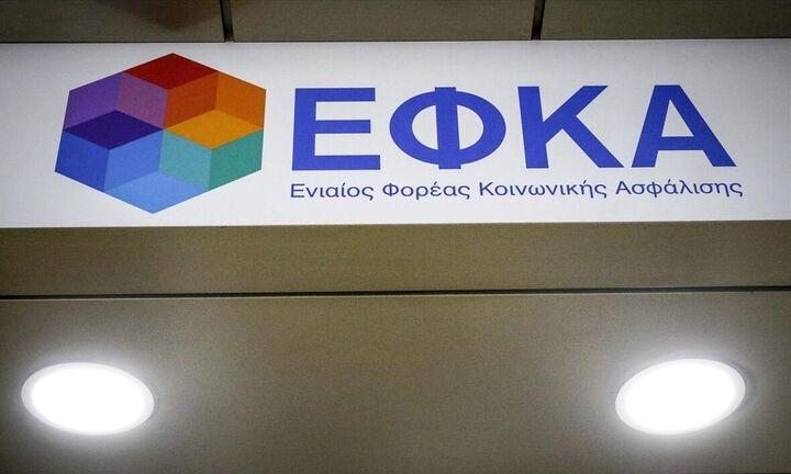 e-ΕΦΚΑ: Παράταση του διαγωνισμού εκμίσθωσης του κτιρίου στη Ζαλοκώστα 7-9
