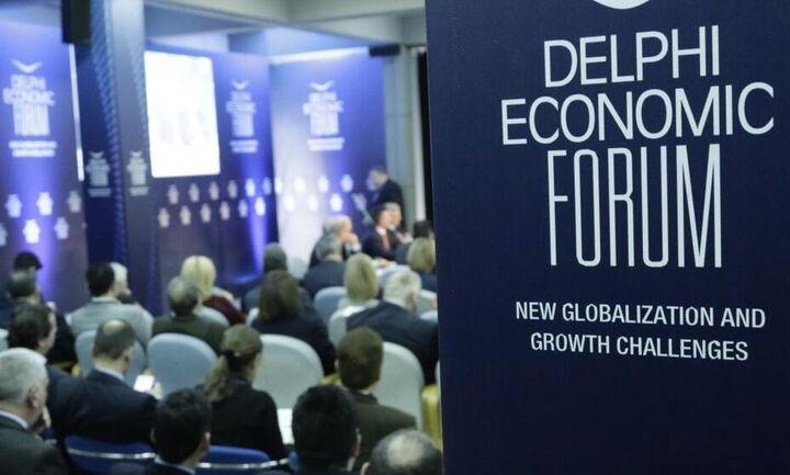 Online το 5ο Οικονομικό Φόρουμ Δελφών στις 10-12 Ιουνίου