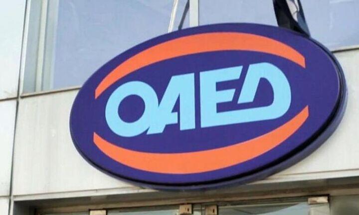 ΟΑΕΔ: Δόθηκε το επίδομα αφερεγγυότητας στους πρώην εργαζόμενους της «Καρυπίδης»