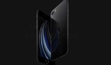 Η Apple κοιτάζει… χαμηλά