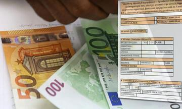 Τα ραντεβού των επόμενων ημερών για αιτήσεις και πληρωμές επιδομάτων