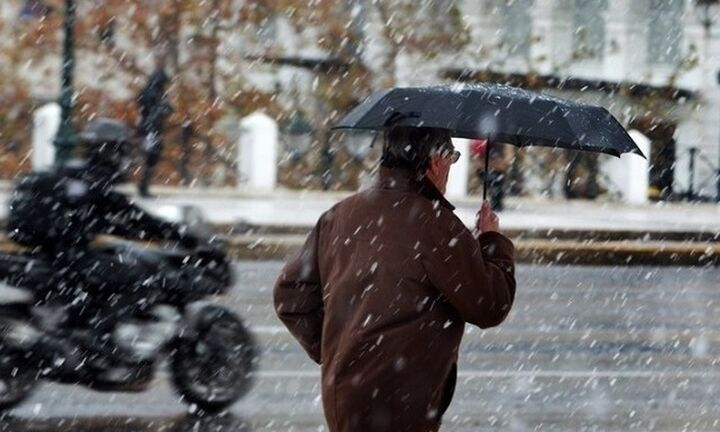 Χαλάει ο καιρός με βροχές και πτώση της θερμοκρασίας