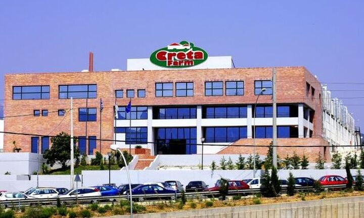Εγκριση της εξαγοράς της Creta Farms από την Επιτροπή Ανταγωνισμού