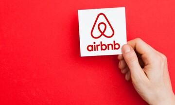 Συνεργασία Airbnb με ΕΟΔΥ με προσφορά δωρεάν στέγασης