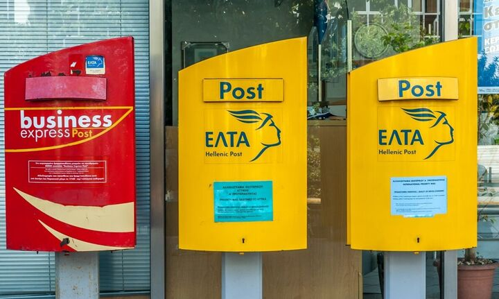 ΕΛΤΑ: Σε «ανοικτό χώρο» οι πληρωμές των συντάξεων