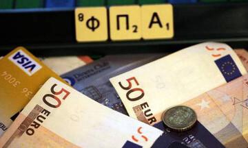 Πώς θα κουρέψετε τον ΦΠΑ στο τέλος του μήνα κατά 25%