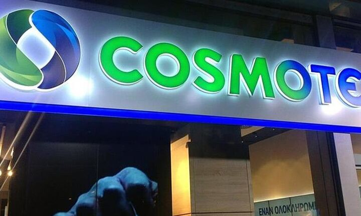 COSMOTE: Έκτακτη επιβράβευση 1,6 εκατ. ευρώ για τους ανθρώπους της πρώτης γραμμής