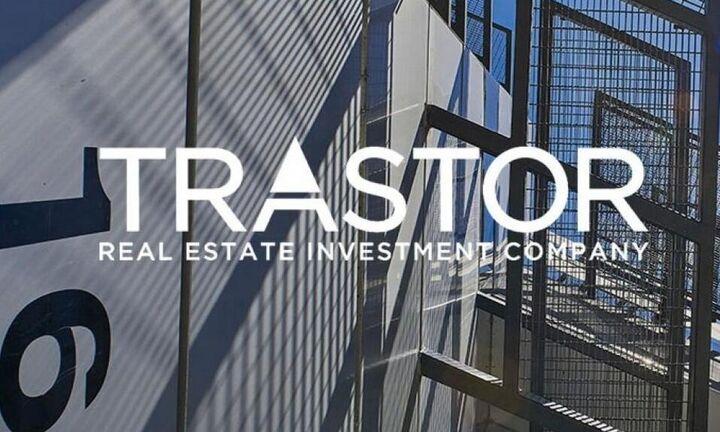 Η Trastor αναλαμβάνει το κόστος αναβάθμισης του Εθνικού Κέντρου Αιμοδοσίας