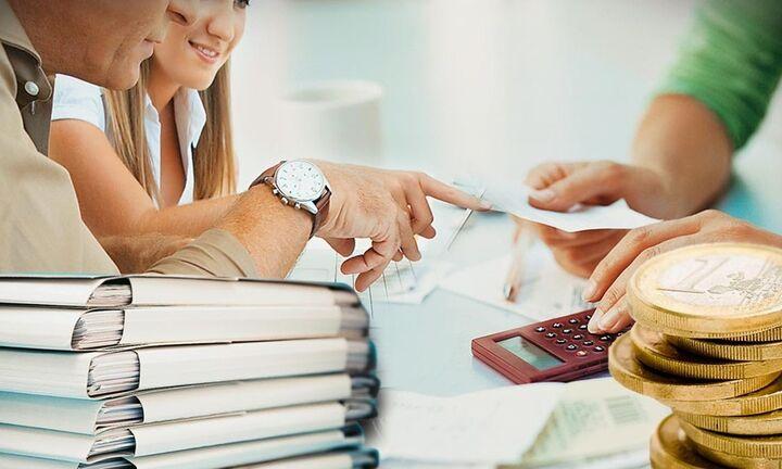 Από σήμερα οι αιτήσεις για δάνεια με επιδότηση επιτοκίου - Όλη η διαδικασία