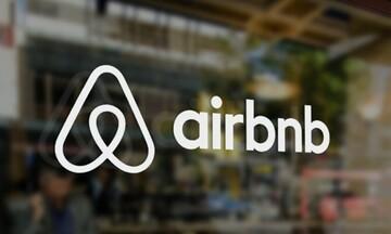 Νέο πρωτόκολλο από την Airbnb για τις κρατήσεις που σταμάτησαν λόγω της πανδημίας
