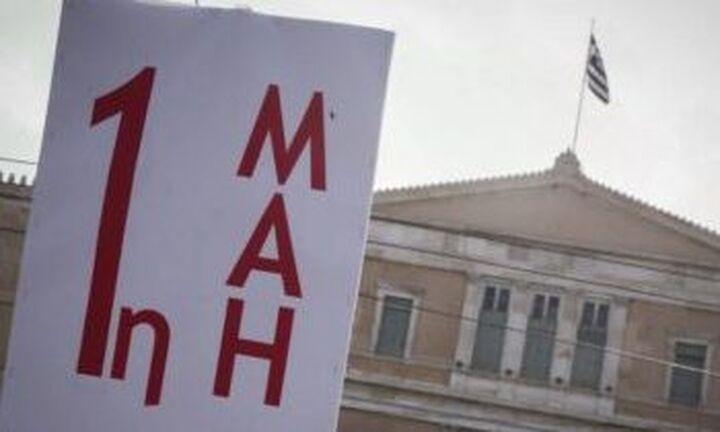 ΓΣΕΕ: Εικοσιτετράωρη πανελλαδική απεργία την Πρωτομαγιά