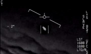 Όταν το Πεντάγωνο είδε UFO