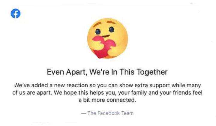 Αυτό είναι το νέο emoji στο Facebook