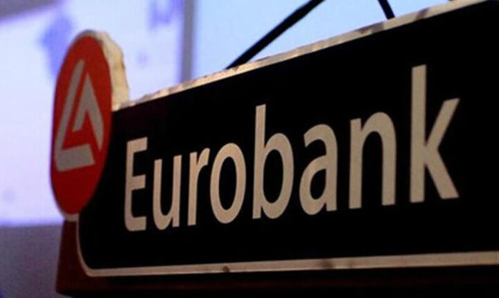 Eurobank: Ενίσχυση ρευστότητας MμΕ που επλήγησαν από τον κορονοϊό
