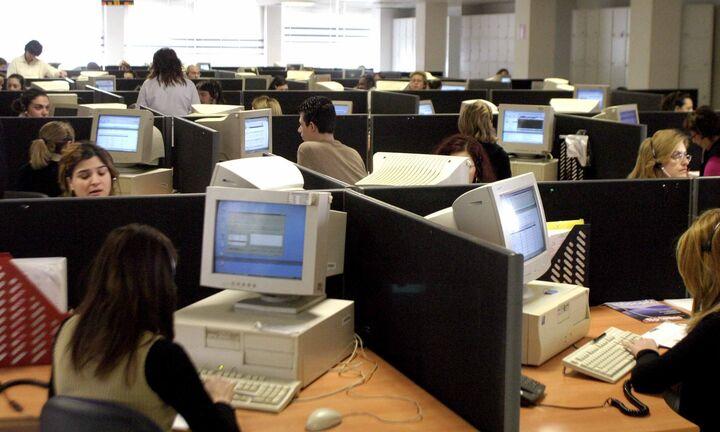 Διευκρινίσεις ΥΠΕΣ για εκ περιτροπής εργασία στο Δημόσιο, άδειες ειδικού σκοπού και κινητικότητα