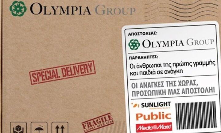 Όμιλος Olympia: Δωρεά ύψους 2 εκατ. ευρώ σε σχολεία και νοσοκομεία