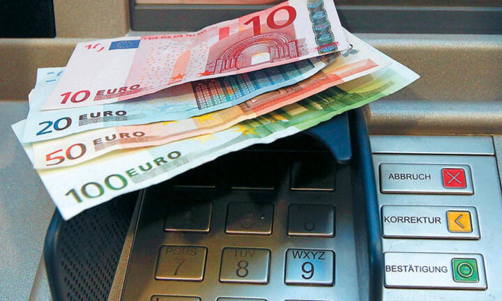 """Πόσα ευρώ θα δείτε στους λογαριασμούς σας μέσω της """"επιστρεπτέας προκαταβολής"""""""