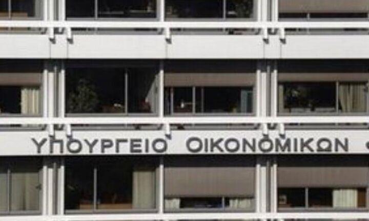 Πρόγραμμα Σταθερότητας: Ύφεση 7,9% στο δυσμενές σενάριο του ΥΠΟΙΚ