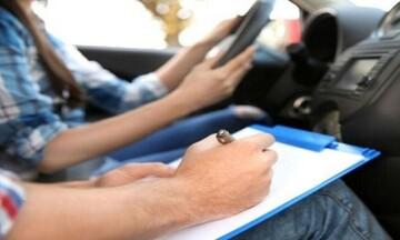 Eξετάσεις διπλωμάτων οδήγησης: Από 11 Μαΐου οι θεωρητικές και 1η Ιουνίου οι πρακτικές