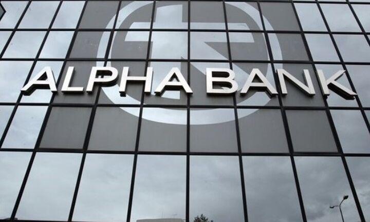 Alpha Bank: Άμεση ρευστότητα σε ΜμΕ με διετή επιδότηση επιτοκίου