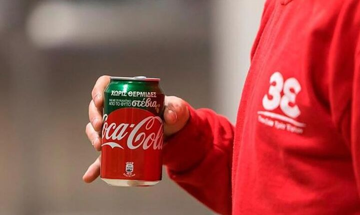 Coca-Cola HBC: Αύξηση όγκου πωλήσεων, μειωμένα έσοδα στο α΄ τρίμηνο