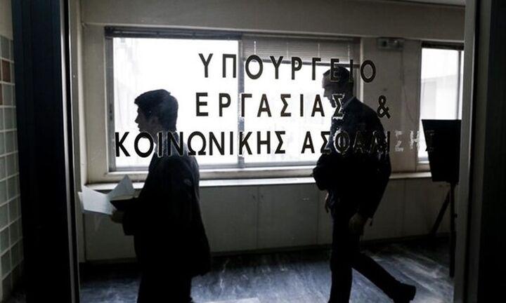 Υπουργείο Εργασίας: Τι ισχύει για τον χρόνο παράλληλης απασχόλησης
